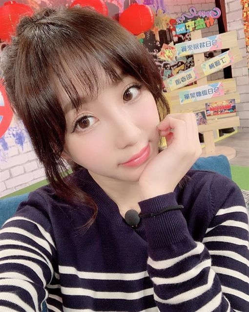 小茉莉(圖/臉書)