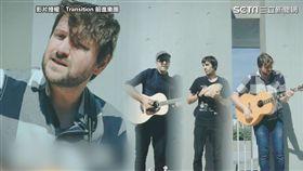 Transition前進樂團 授權 / webtvasia Taiwan