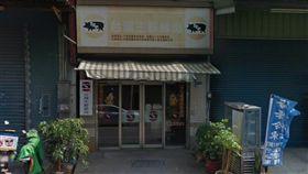 西螺3代豬肉攤「利順肉商」除夕歇業(圖/翻攝自Google Map)