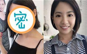 網美「蘇33」(蘇宇珊)激似學姊黃瀞瑩。(臉書)
