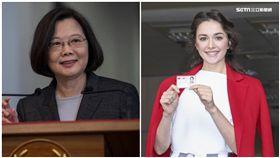 瑞莎領身分證 蔡英文親送暖心留言:歡迎加入台灣這大家庭 合成圖/翻攝自瑞莎臉書、記者林士傑攝影