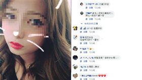 日22歲正妹床戰男童…台男暴動臉書洗版 網怒:丟台灣臉 圖翻攝自當事人臉書