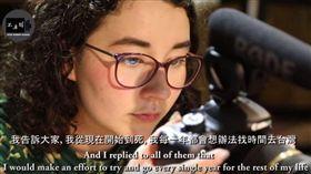 點出與中國的不同!加國藝術家:到死為止每年都要去台灣(圖/YouTube)