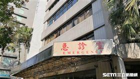 台北市立聯合醫院和平院區急診室。(圖/記者楊晴雯攝)
