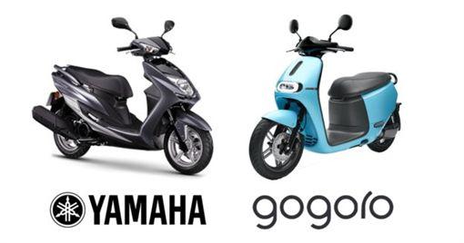 ▲Gogoro與YAMAHA共同推出電動車(圖/翻攝自網路)
