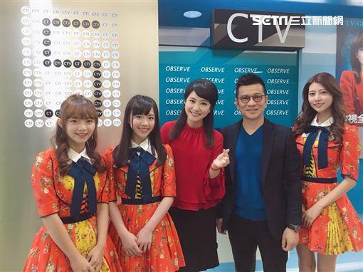 陳子鴻、AKP48 Team TP圖/中視提供