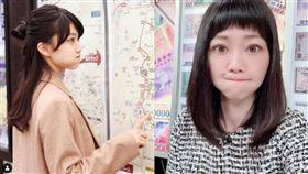 嘟嘴大眼激似高嘉瑜!日本女模「進軍海外」喊:我想去台灣 (圖/Masyuro Instagram,高嘉瑜臉書)