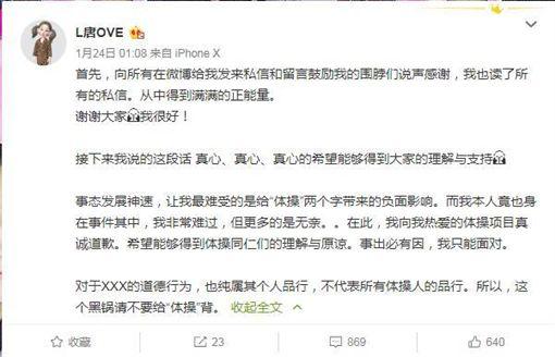 江鈺源搶閨密老公,正宮嗆聲/翻攝自臉書