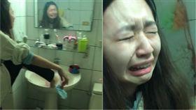 爆廢公社,3秒膠,廁所,崩潰,大哭(圖/翻攝自臉書爆廢公社)