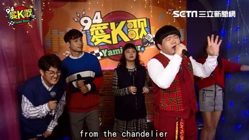 小胖演唱Sia歌曲《Chandelier》。歌手們分享比賽時的辛苦過程。小胖與羅莎莎合唱《一眼瞬間》。來賓玩「聽伴奏搶MIC」遊戲,過程出糗不斷。