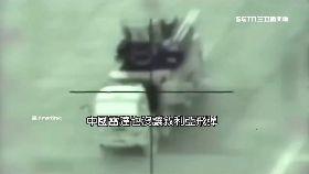 中軍武垃圾1700
