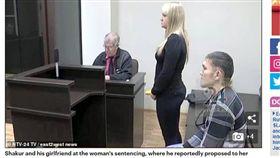 被女友連捅13刀!他當庭求婚讓法官傻眼:別衝動啊 圖/翻攝自每日郵報