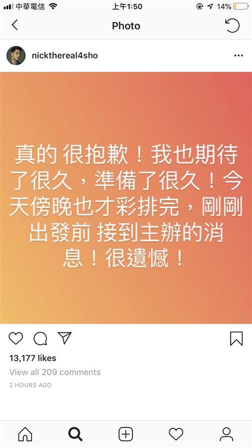 周湯豪/臉書、IG