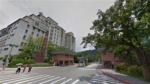 台北,文山,政大,燒炭,自殺,男大生(圖/翻攝自Googlemap)