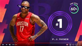▲火箭隊塔克不接對友發出的底線球登上『俠客真烏龍』。(圖/翻攝自NBA on TNT)