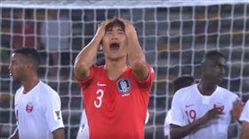 ▲韓國在亞洲盃8強止步。(圖/取自YouTube畫面)