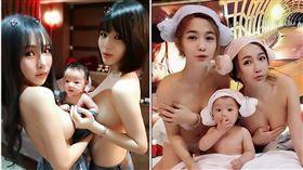 爆乳夾女嬰,正妹,性感(翻攝自粉絲專頁我和兩個媽媽)