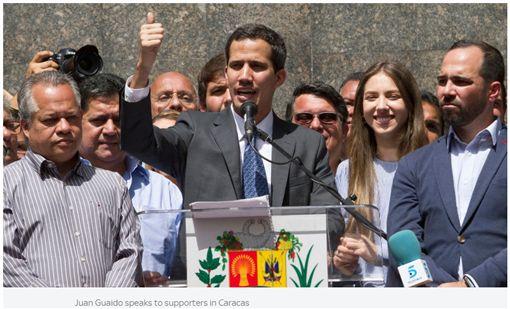 委內瑞拉政權一夕變天,反對派推倒獨裁政府。(圖/翻攝news.sky網站)