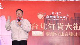 台北市長柯文哲出席1/26台北年貨大街活動,新北市府