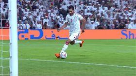 ▲阿拉伯聯合大公國輕鬆進球。(圖/取自比賽畫面)