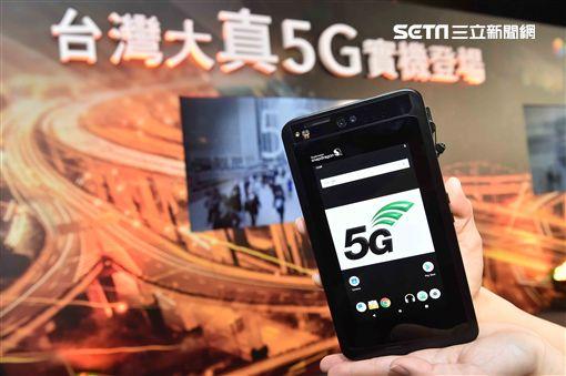 真5G,5G,台灣大哥大,諾基亞,Nokia,NCC,遠傳,詹婷怡