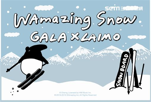滑雪,WAmazing Snow,滑雪場,GALA湯澤,來貘,日本