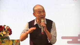 韓國瑜批台經濟 范世平:中國在鬼混