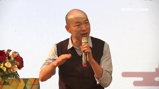 又爆驚句! 韓國瑜:南台灣蓋長城不會餓死