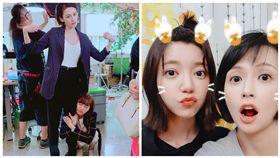 袁艾菲、郭雪芙 圖/翻攝自臉書