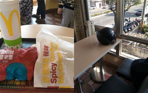 麥當勞用餐佔位引爭議。(圖/翻攝自爆怨公社)