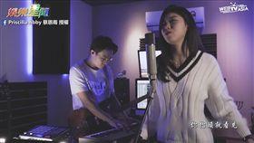 蔡恩雨演唱改編版的林俊傑《美人魚》一曲。(圖/Priscilla Abby 蔡恩雨臉書授權)