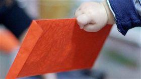 小孩拿紅包(圖/Flickr,蘋果日記)