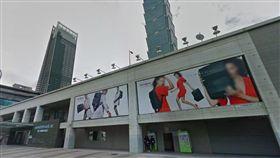 世貿三館。(圖/翻攝自GoogleMap)