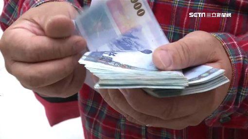過年換新鈔今開跑! 百元每人限換100張、薪水、鈔票