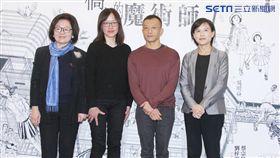 天橋上的魔術師,劉蔚然,楊雅喆/記者邱榮吉攝影
