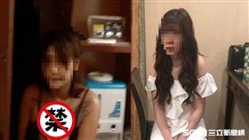 彰化外籍賣淫女/翻攝畫面