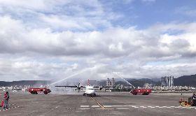遠航第4架ATR新機 投入台北澎湖航