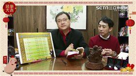 ▲江柏樂初一教授十二生肖安燈建議。(圖/翻攝自擷取)