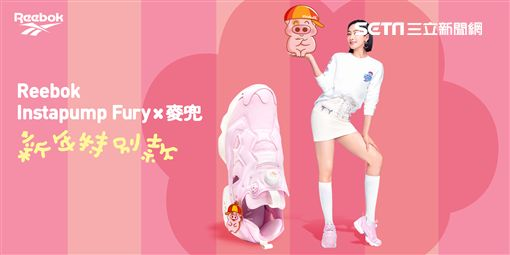 PONY,ReeboK,UNDER ARMOUR​,New Balance,PUMA,鞋子,豬年