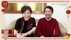 ▲譚秀珠十二生肖工作運勢排行榜。(圖/翻攝自擷取)