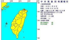 0128地震
