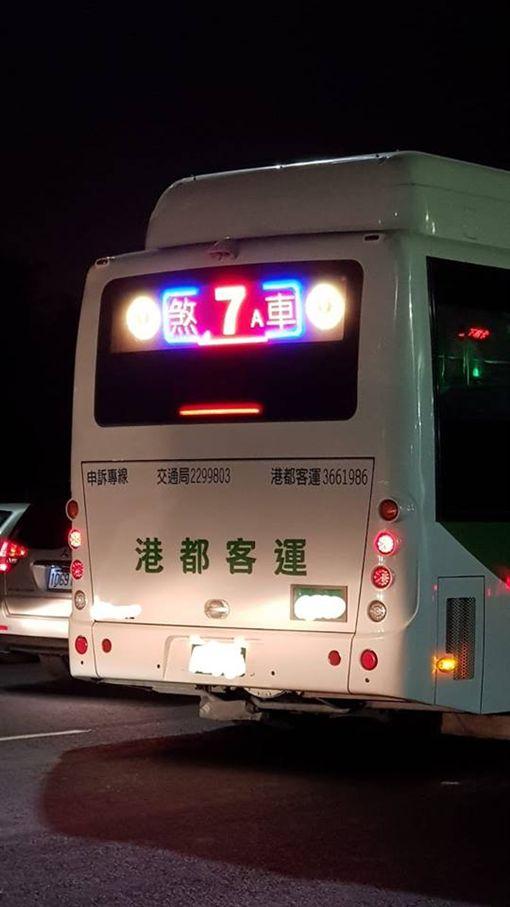 公車,高雄,煞氣,PTT 圖/翻攝自PTT