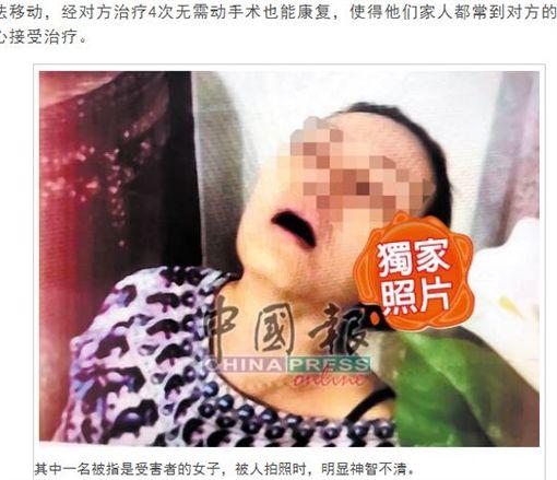馬來西亞變態醫師,催眠女性當性奴。(圖/翻攝自中國報)