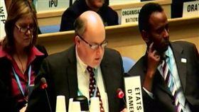 ▲美國衛生部全球事務處副處長Colin McIff。(圖/翻攝自世界衛生組織官網)