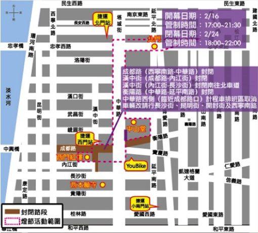 台北燈節開閉幕期間實施交管台北燈節將於2月16日登場,台北市政府交通局表示,開閉幕式時,周邊道路將實施交通管制。(台北市交通局提供)中央社記者梁珮綺傳真  108年1月29日