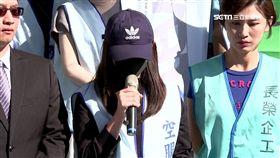 遭扯賣淫,長榮空姐出面澄清。