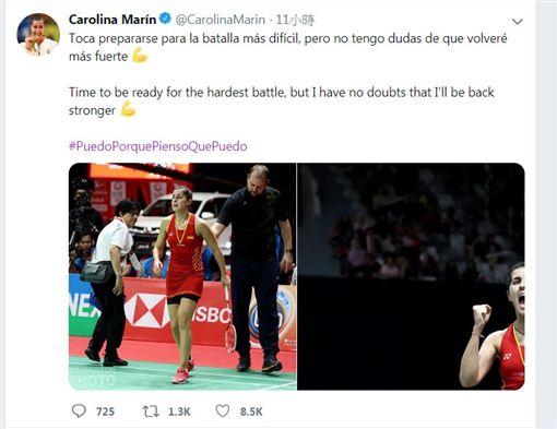 ▲瑪琳在自己推特上留言一定會重返羽球戰場。(圖/翻攝自瑪琳推特)