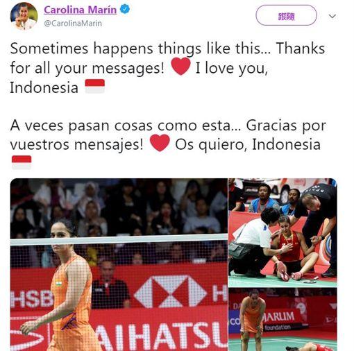 ▲瑪琳在推特感謝球迷們的關心。(圖/翻攝自瑪琳推特)