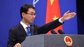 中國外交部發言人耿爽。(圖/翻攝自@ PeopleChina推特)