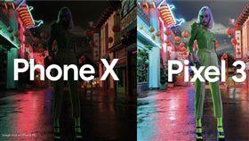 蘋果,iPhone,手機,拍照,Google,Pixel 3,谷歌